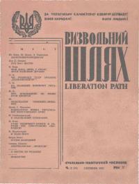 book-3630