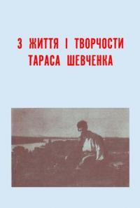book-3631
