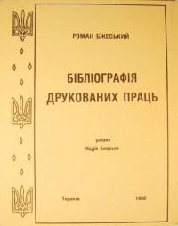 book-3633