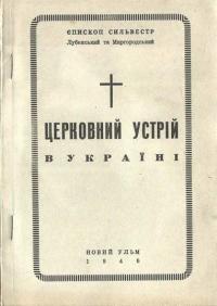 book-3634
