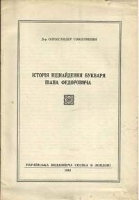 book-3635