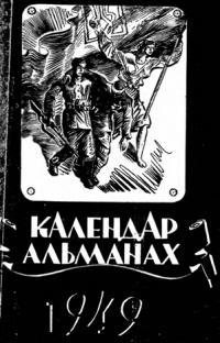 book-3636