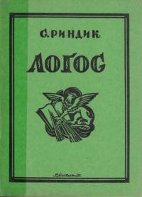book-3641