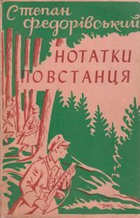 book-3642