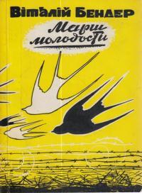 book-3645