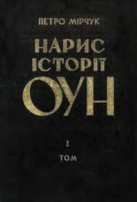 book-3652