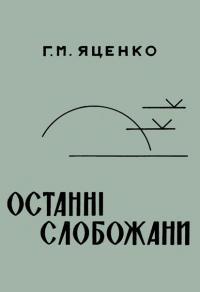 book-3657
