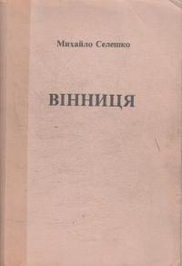 book-3659