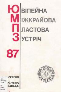 book-3660