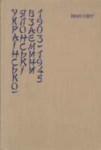 book-3665