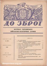 book-3666