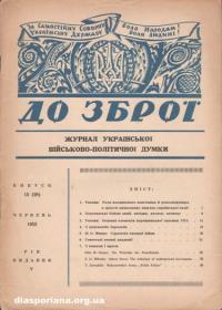 book-3667