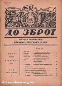 book-3668
