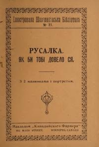 book-3669