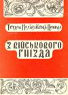 book-367