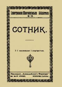 book-3670