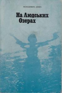 book-3684