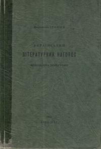 book-3685