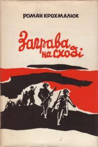 book-3689