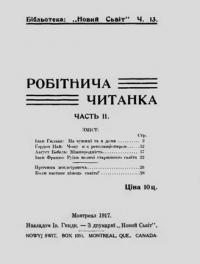 book-3692