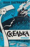 book-3693