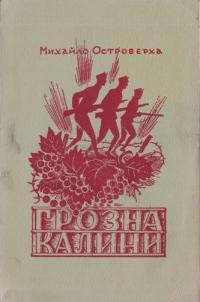 book-3699