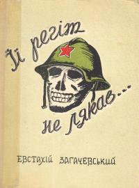 book-370