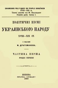 book-3703