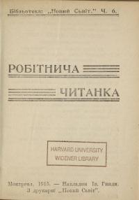 book-3706
