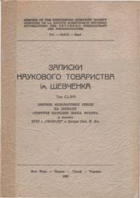 book-3708