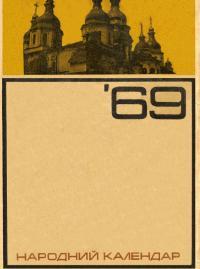 book-3712