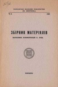 book-3716