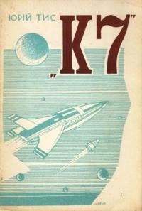 book-3717