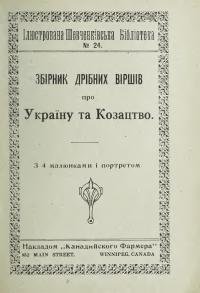book-3718