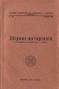 book-3720
