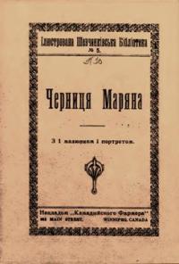 book-3722