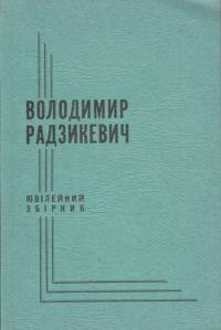 book-3725