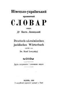 book-3729