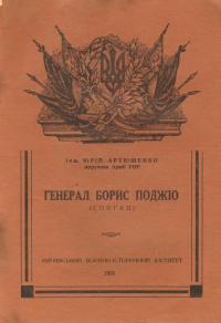 book-373