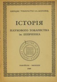 book-3734