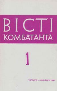 book-3735
