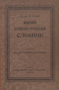 book-3736