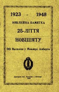 book-3738