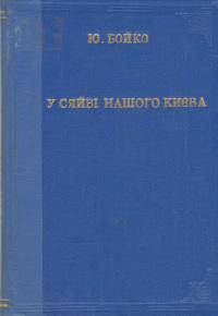 book-374