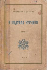 book-3740