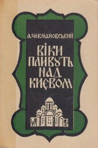 book-3741