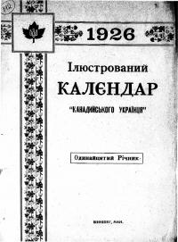 book-3742