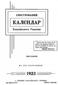 book-3745