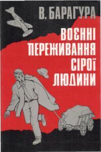 book-3756