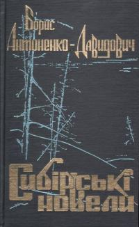 book-3758